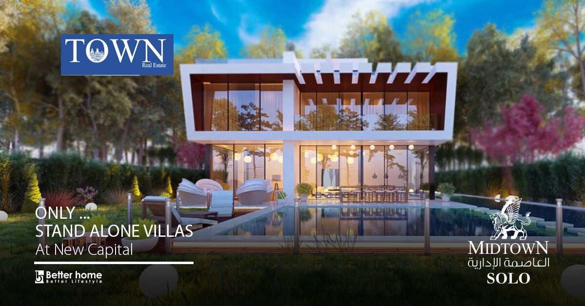 Villa Standalone In Compound MidTown solo New Capital